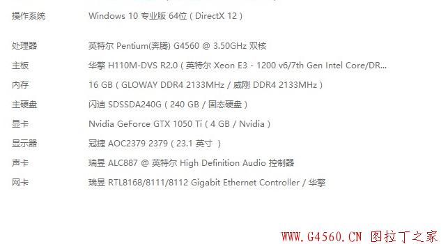 ?99的昂达1050Ti搭配各CPU跑分