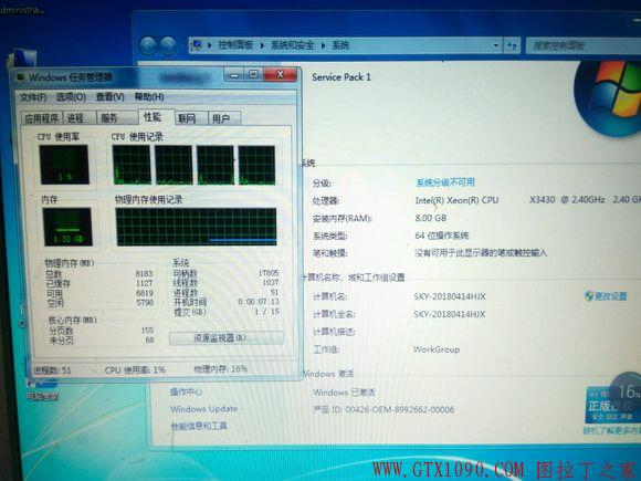 【图拉丁自制】志强X3430超频纪实